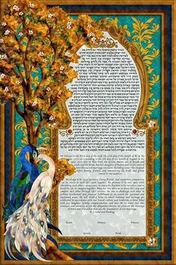 The Birds Of Paradise Ketubah
