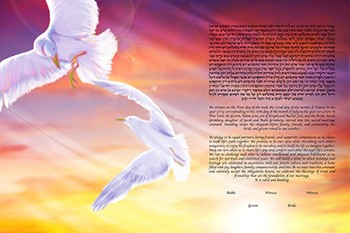 The Flying into the Dusk Ketubah
