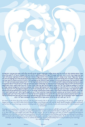 Heart Mark II Ketubah